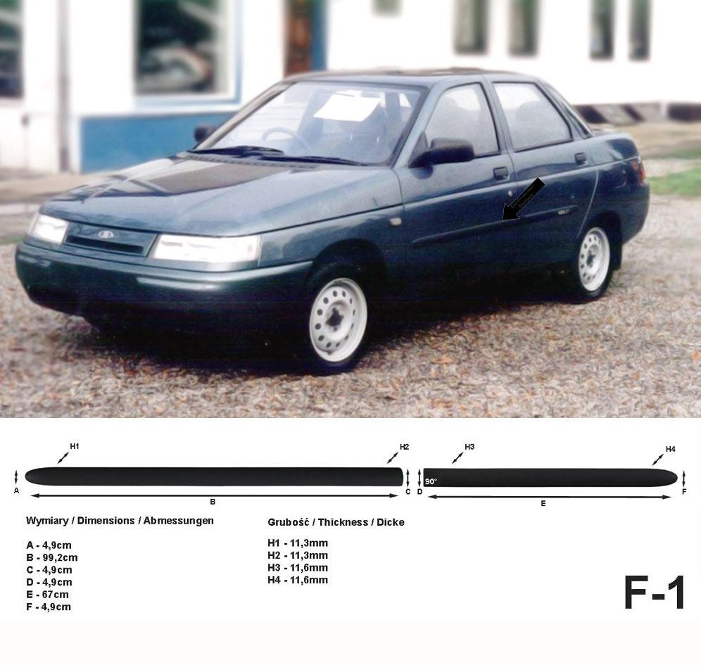 Seitenschutzleisten schwarz für Lada 110 Limousine Baujahre 1995-2007 F1
