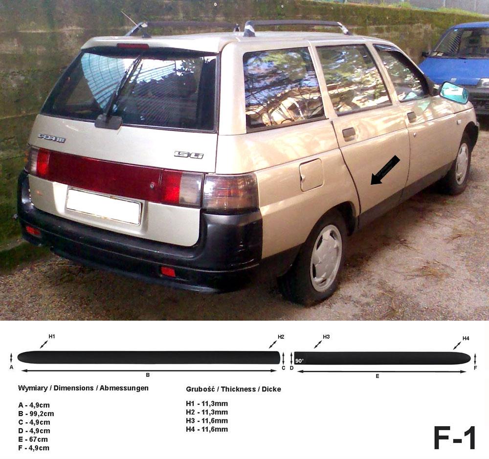 Seitenschutzleisten schwarz für Lada 111 Kombi 5-Türer Baujahre 1995-2008 F1
